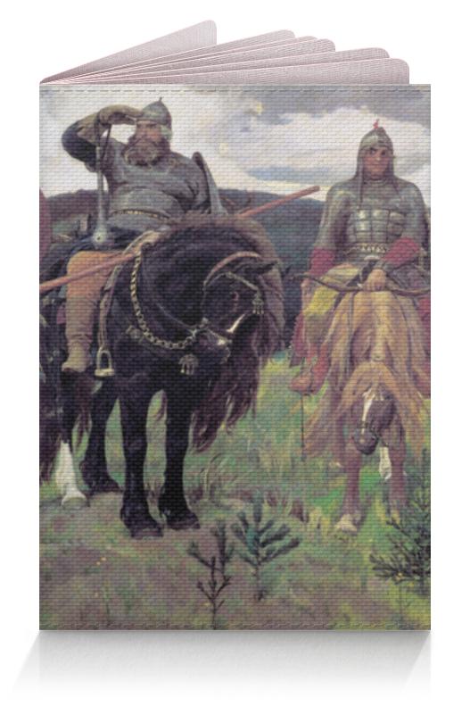 Printio Обложка для паспорта Богатыри (картина васнецова)