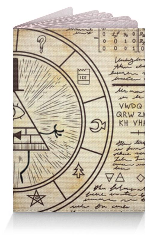 Printio Обложка для паспорта Билл шифр (гравити фолз)