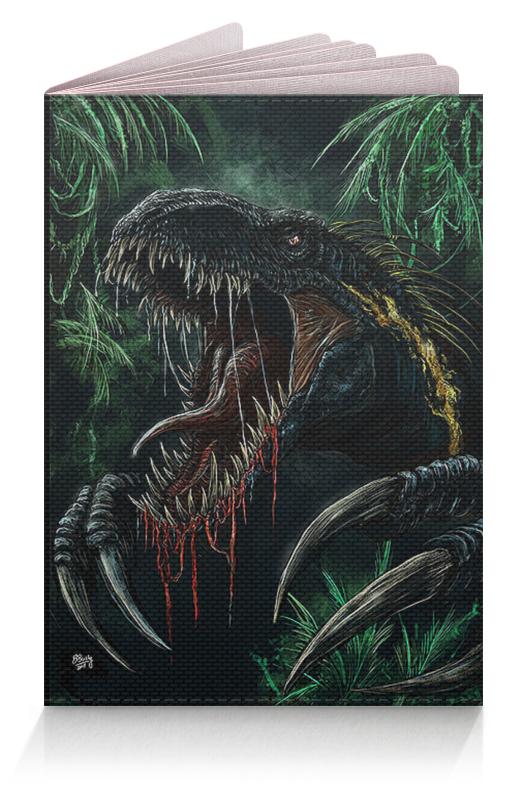 Фото - Printio Обложка для паспорта Динозавры фэнтези printio обложка для паспорта динозавры фэнтези
