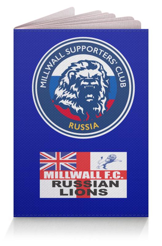 Printio Обложка для паспорта Millwall russian lions passport