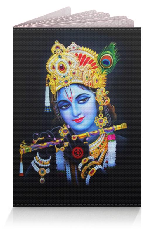 Printio Обложка для паспорта Krishna (кришна)