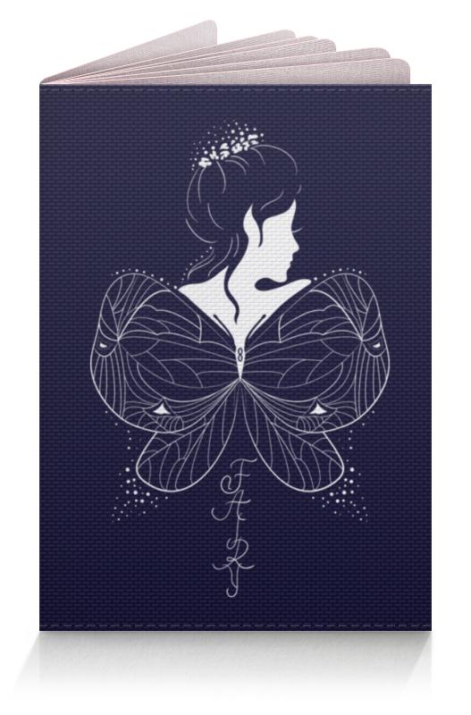 Фото - Printio Обложка для паспорта Красивая эльфийка с крыльями. фэнтези иллюстрация printio обложка для паспорта динозавры фэнтези