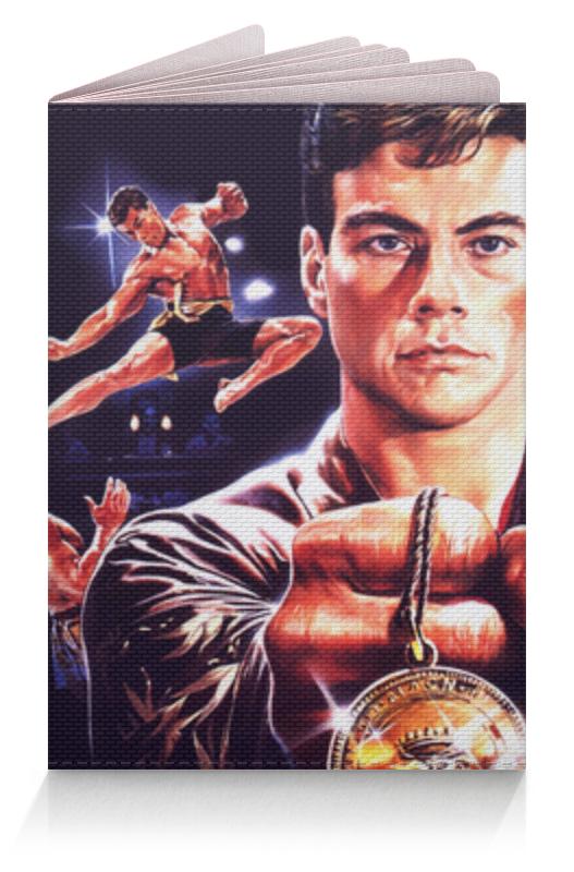 Printio Обложка для паспорта Кровавый спорт (bloodsport)