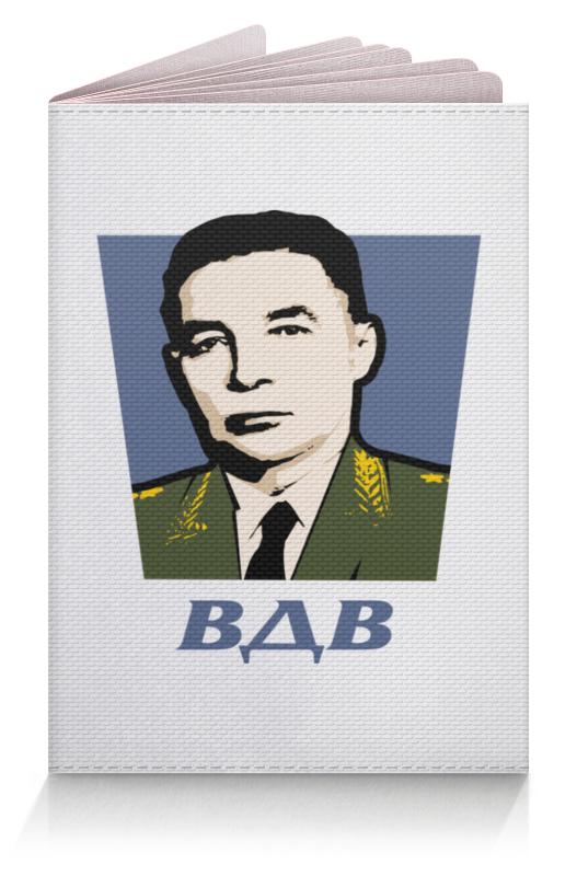 Printio Обложка для паспорта Василий маргелов