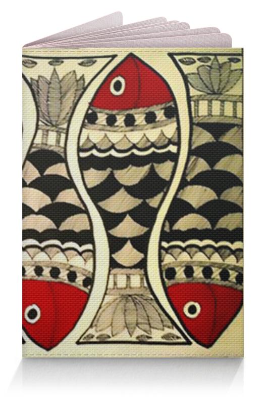 Printio Обложка для паспорта Рыбки printio обложка для паспорта detroit