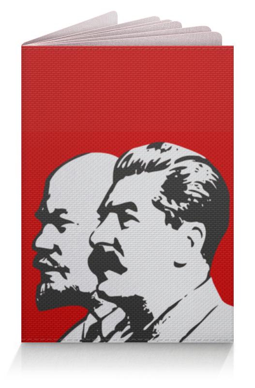 Фото - Printio Обложка для паспорта Ленин.сталин.ссср printio обложка для паспорта обложка для паспорта