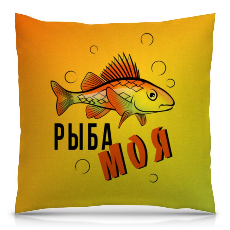 Printio Подушка 40x40 см с полной запечаткой Рыба моя