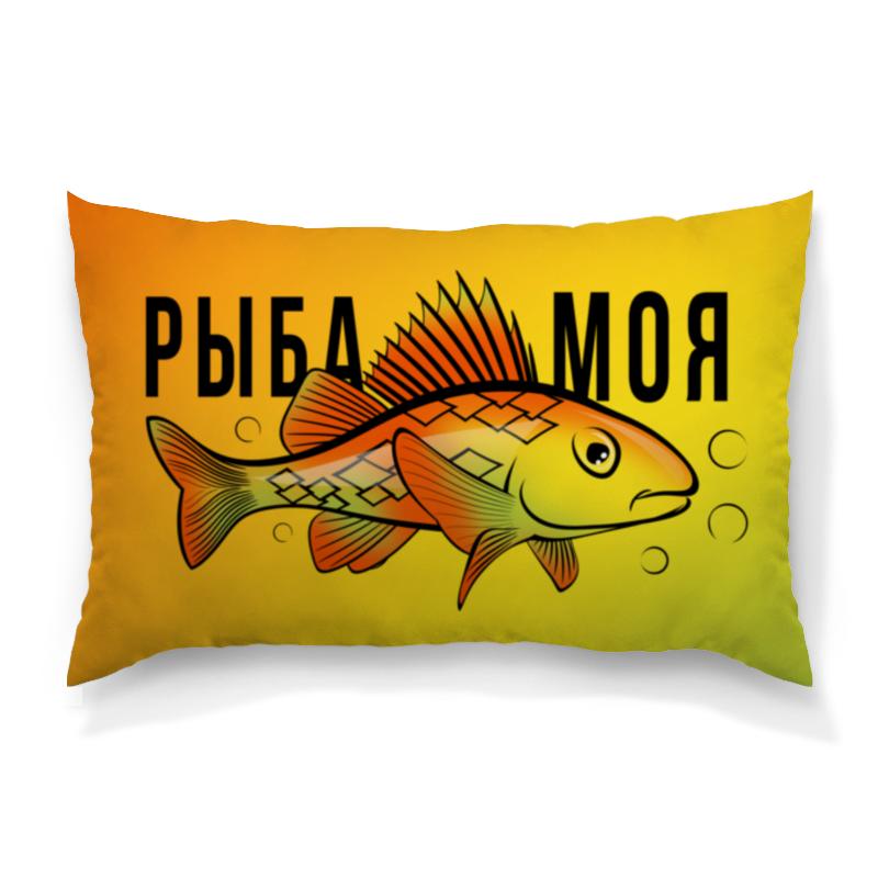 Printio Подушка 60x40 см с полной запечаткой Рыба моя
