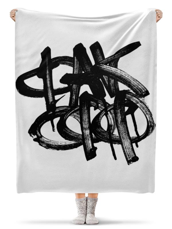 Printio Плед флисовый 130×170 см Фак офф