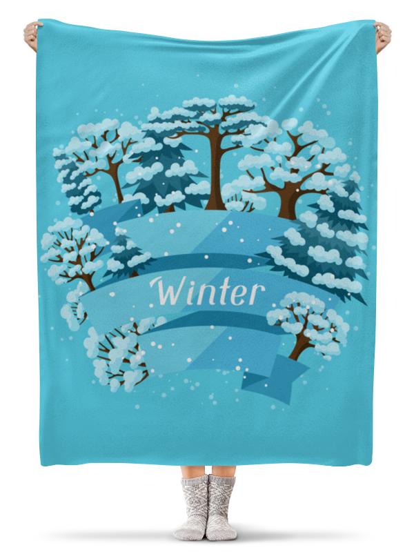 Фото - Printio Плед флисовый 130×170 см Зимний printio плед флисовый 130×170 см красные маки на белом фоне