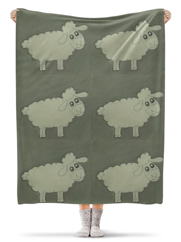 Printio Плед флисовый 130×170 см Плед овечка printio плед флисовый 130×170 см among us