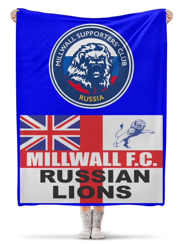 Printio Плед флисовый 130×170 см Millwall msc russian lions rug