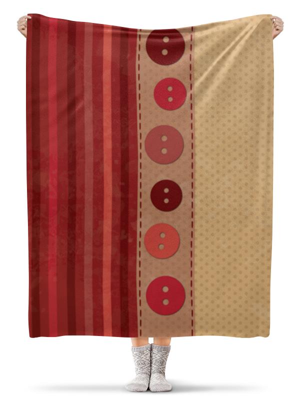 Printio Плед флисовый 130×170 см На пуговицах printio плед флисовый 130×170 см among us