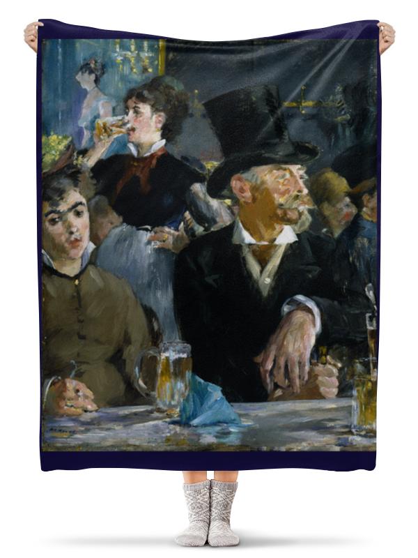 Printio Плед флисовый 130×170 см В кафе (эдуард мане)