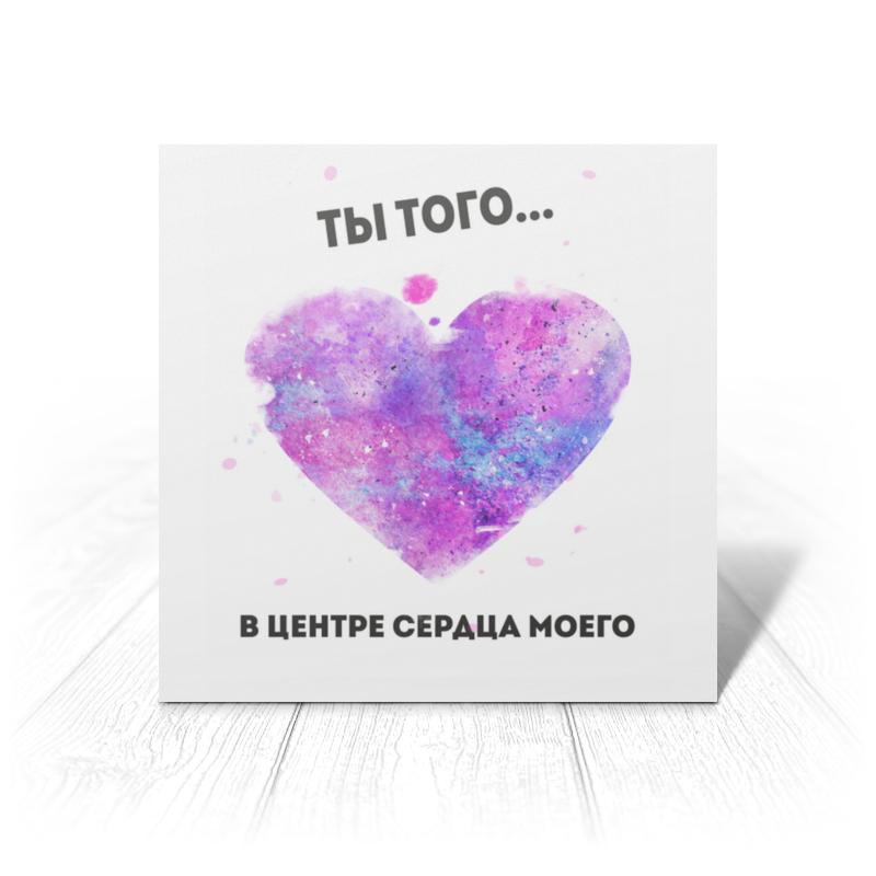 Printio Открытка 15x15 см Ты в моем сердце