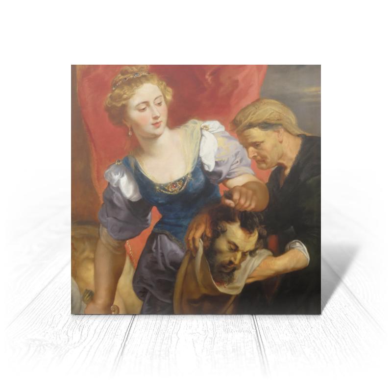 Printio Открытка 15x15 см Юдифь с головой олоферна (рубенс)