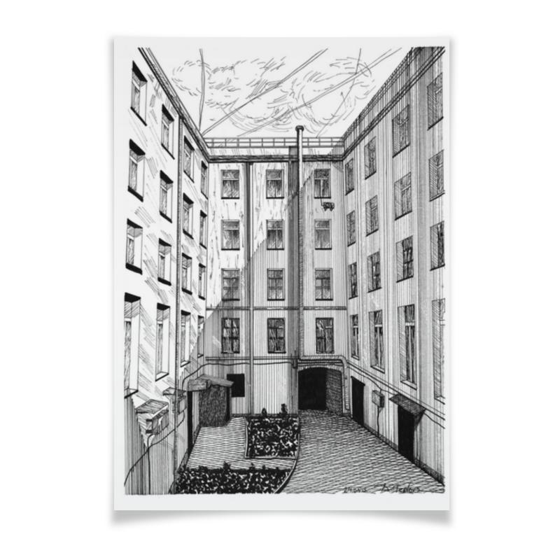 Printio Плакат A3(29.7×42) Двор старого питера