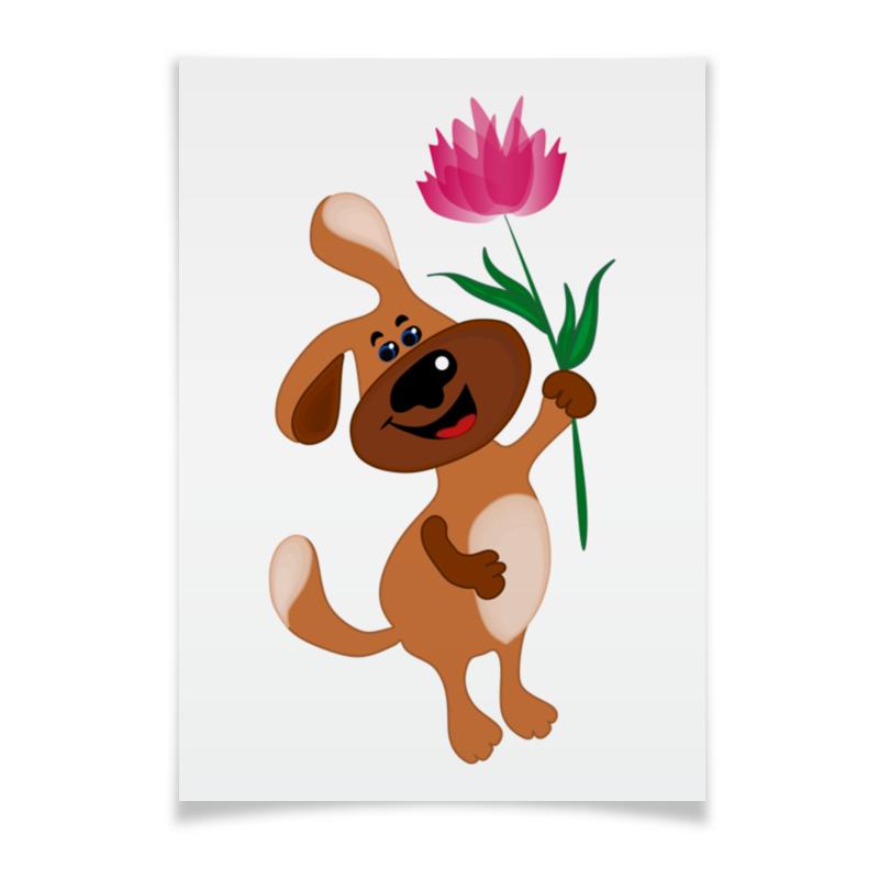 Printio Плакат A3(29.7×42) Пес держит в лапе цветочек
