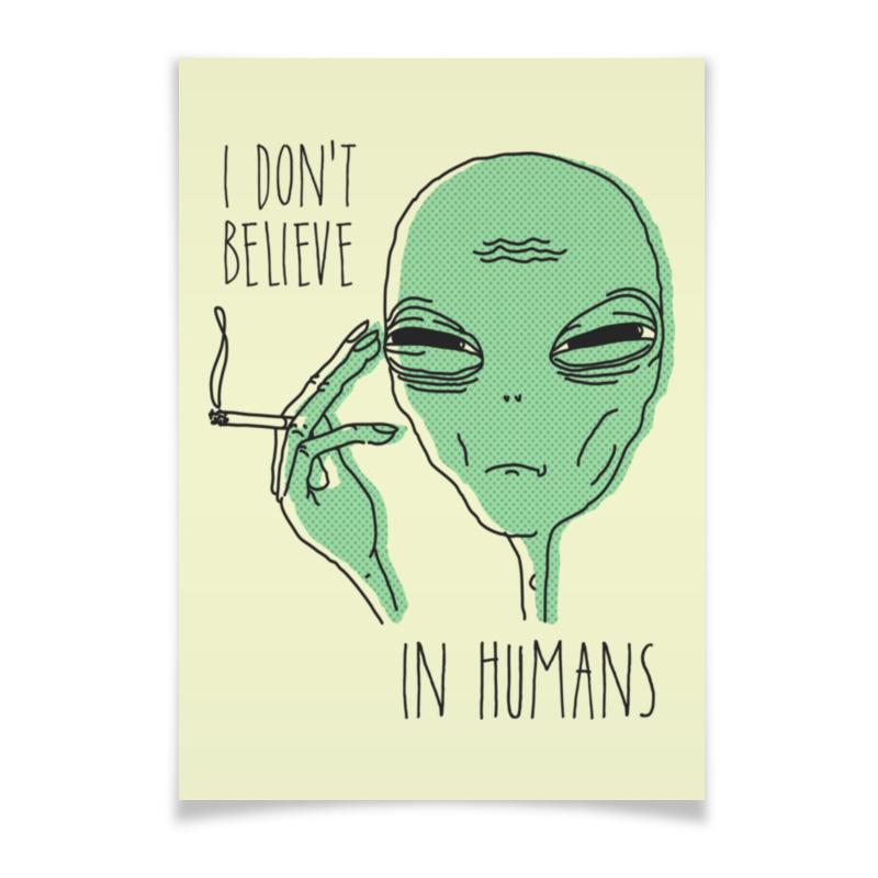 Printio Плакат A3(29.7×42) Инопланетянин