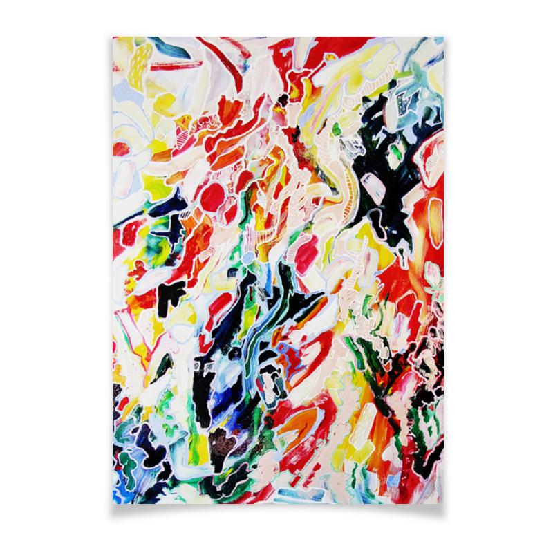 Printio Плакат A3(29.7×42) Абстракция мы printio плакат a3 29 7×42 хаос