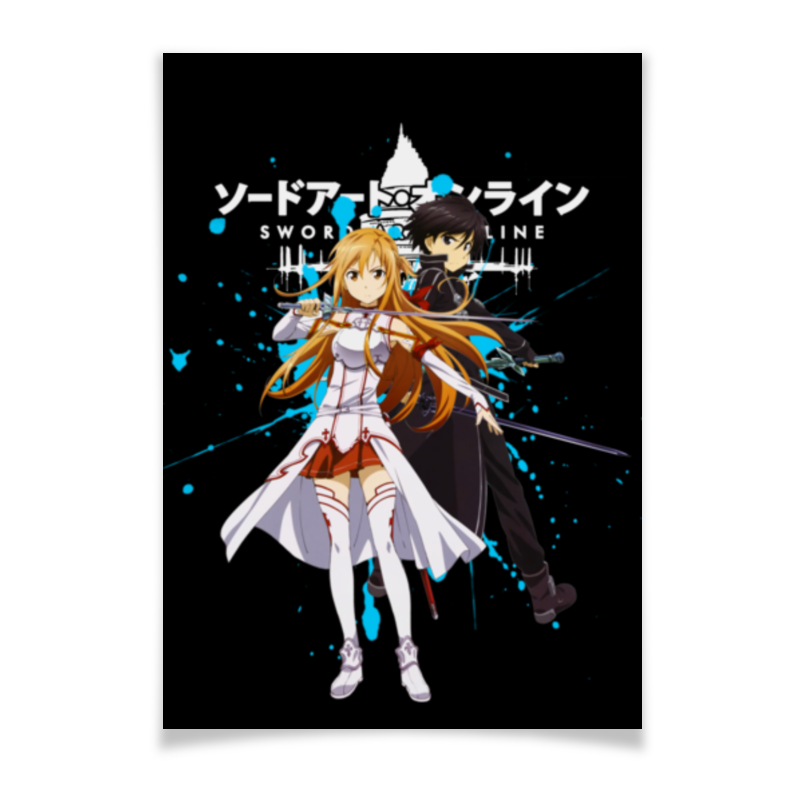 Printio Плакат A3(29.7×42) Мастера меча онлайн