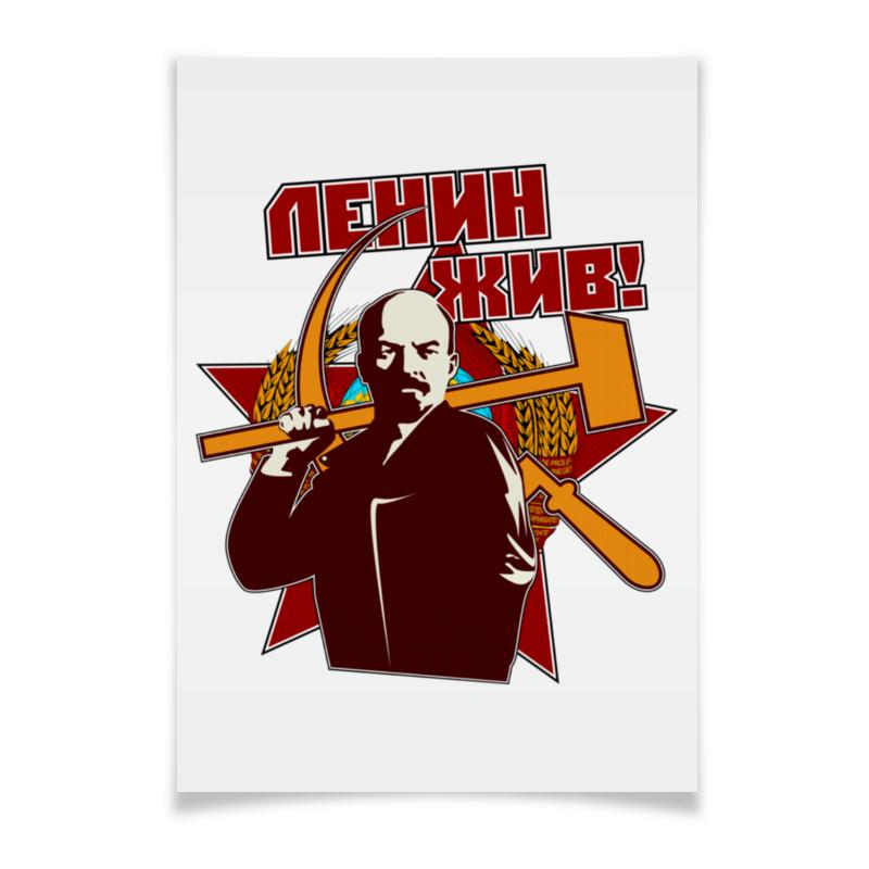 Printio Плакат A3(29.7×42) Ленин жив!
