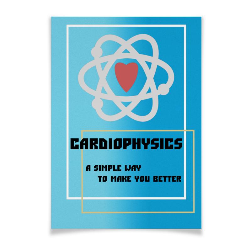Printio Плакат A3(29.7×42) Эмблема кардиофизики