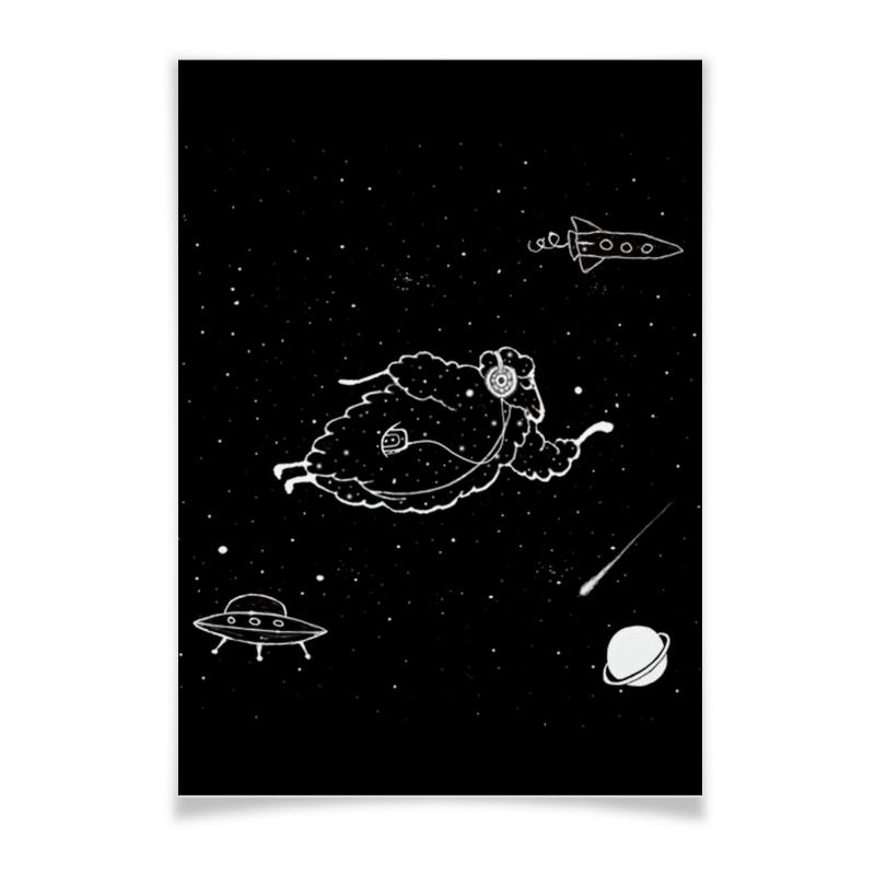 Printio Плакат A3(29.7×42) Starlamb printio плакат a3 29 7×42 хаос