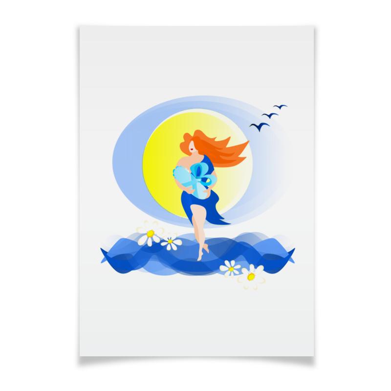 Printio Плакат A3(29.7×42) Рождение новой жизни