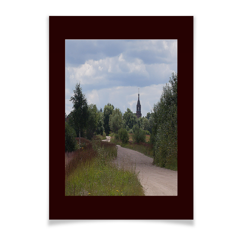 Printio Плакат A3(29.7×42) Дорога домой.