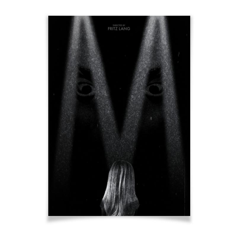 Printio Плакат A3(29.7×42) М убийца / m харченко м радиация невидимый убийца