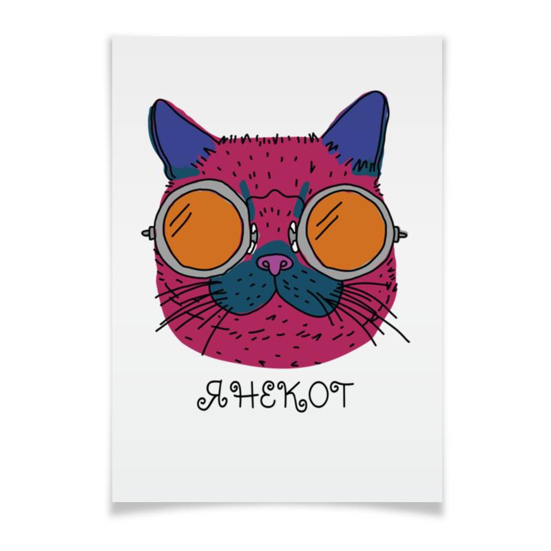 Printio Плакат A3(29.7×42) Янекот кот который гуляет сам по себе