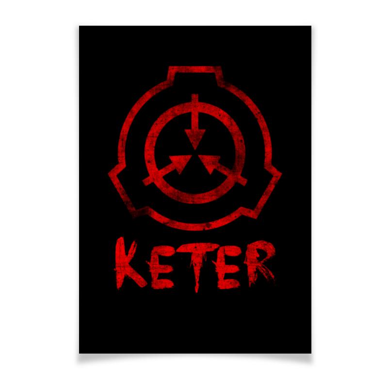 Printio Плакат A3(29.7×42) Scp, keter printio плакат a3 29 7×42 scp euclid