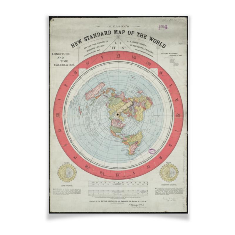 Printio Плакат A3(29.7×42) Карта плоской земли