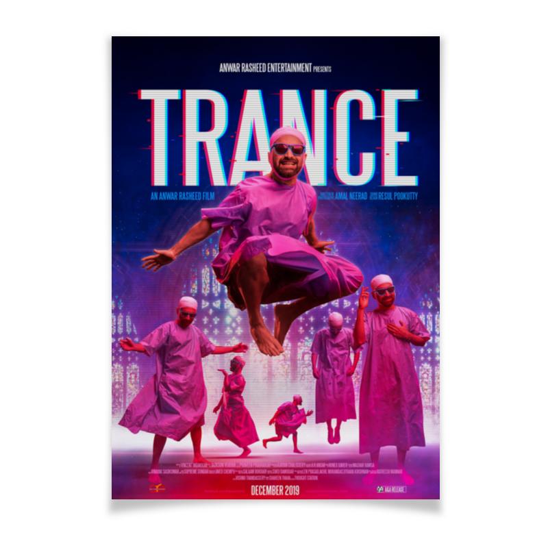 Printio Плакат A3(29.7×42) Транс / trance