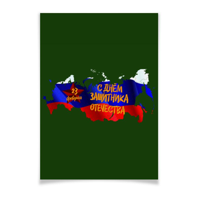 Printio Плакат A3(29.7×42) День защитника отечества printio плакат a3 29 7×42 хаос