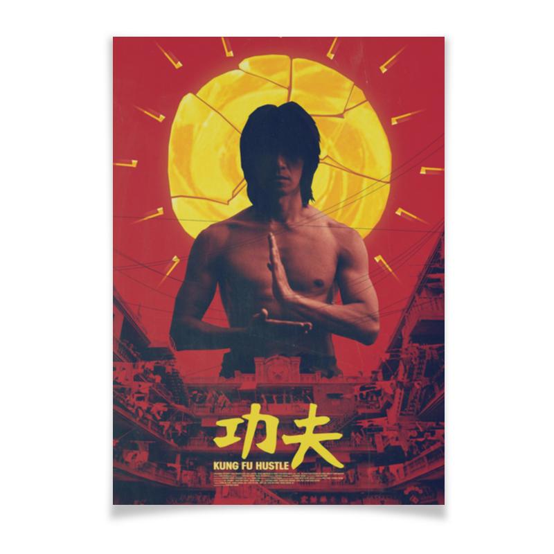 Printio Плакат A3(29.7×42) Разборки в стиле кунг-фу / kung fu hustle