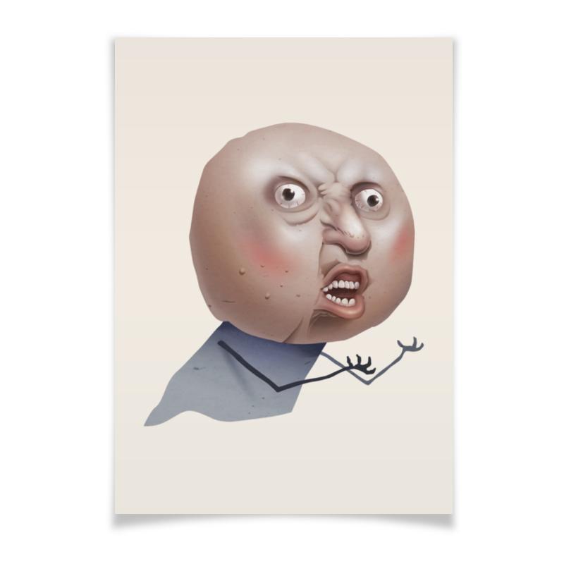Printio Плакат A3(29.7×42) Гневный мем