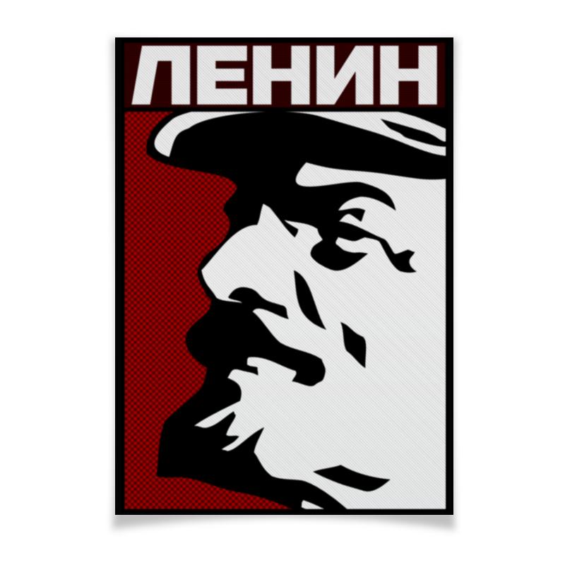 Printio Плакат A3(29.7×42) Ленин
