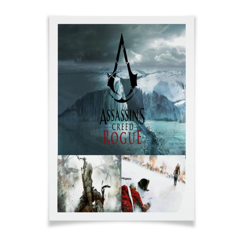 Printio Плакат A3(29.7×42) Assassins