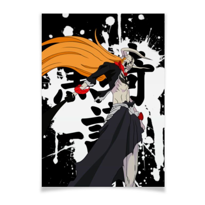 Printio Плакат A3(29.7×42) Блич