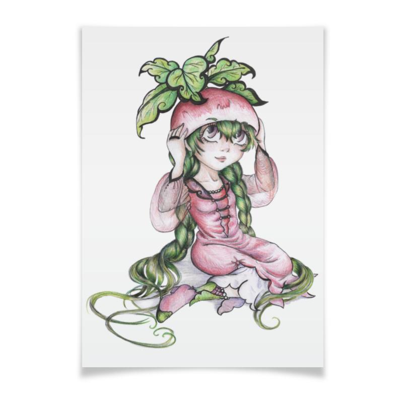 Printio Плакат A3(29.7×42) Девочка-редиска