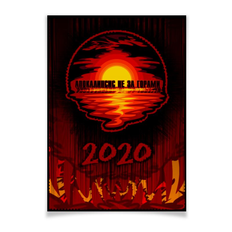 Printio Плакат A2(42×59) Апокалипсис не за горами