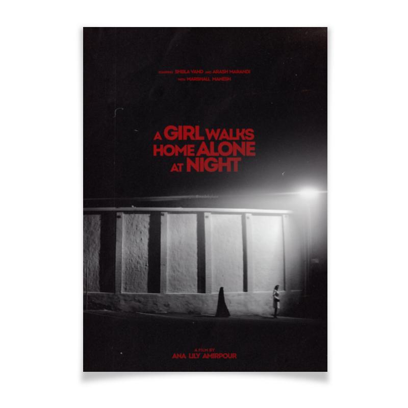 Printio Плакат A2(42×59) Девушка возвращается одна ночью домой