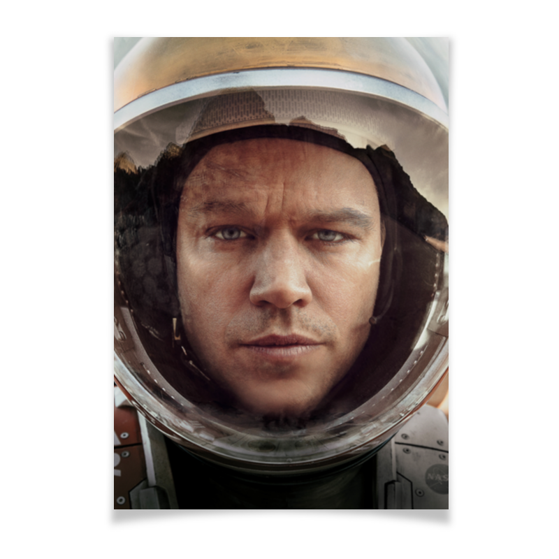 Printio Плакат A2(42×59) Марсианин printio плакат a2 42×59 космонавт