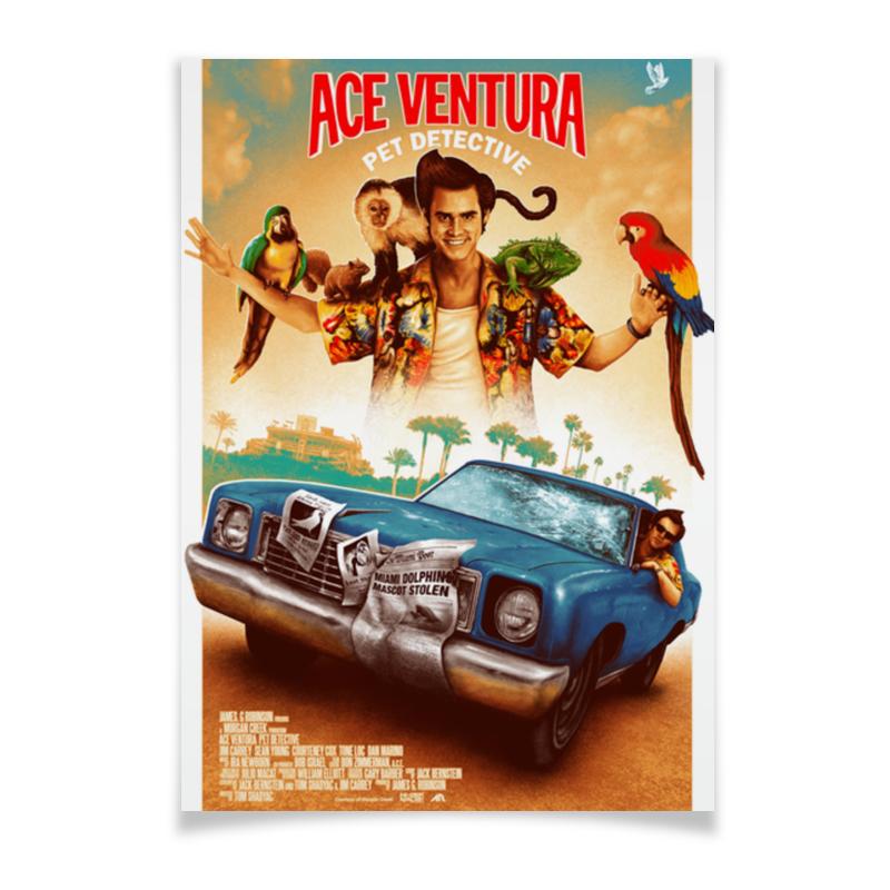 Printio Плакат A2(42×59) Эйс вентура / ace ventura
