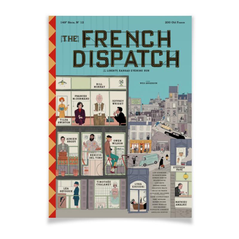Printio Плакат A2(42×59) Французский диспетчер / the french dispatch