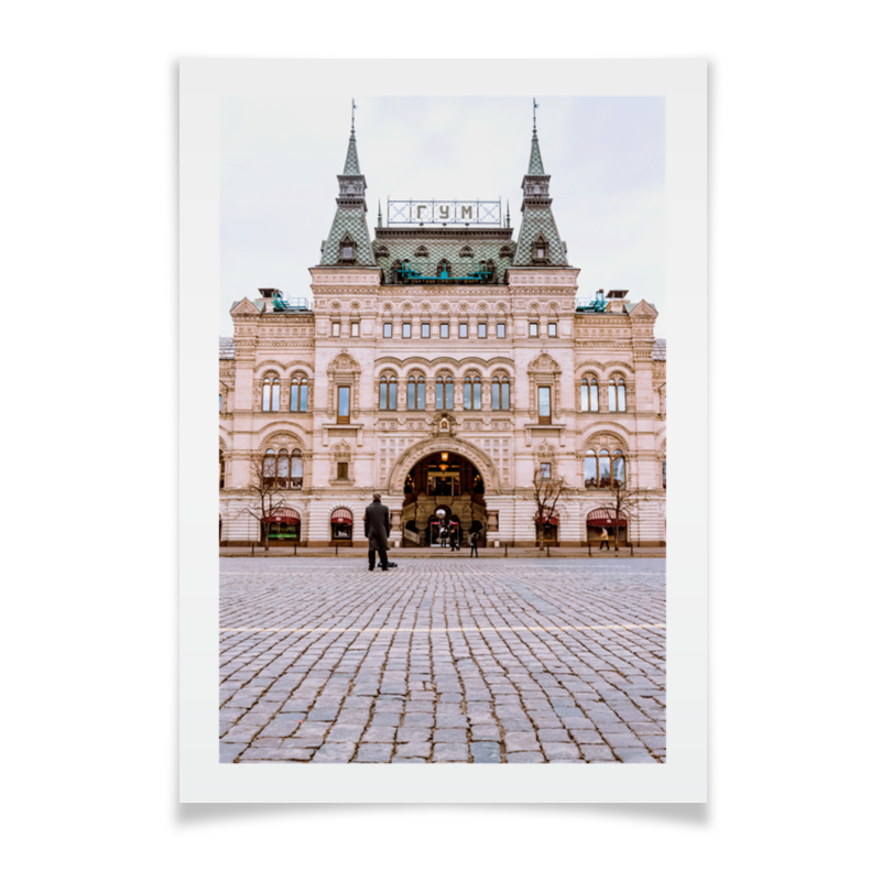 Printio Плакат A2(42×59) Гум, москва, красная площадь