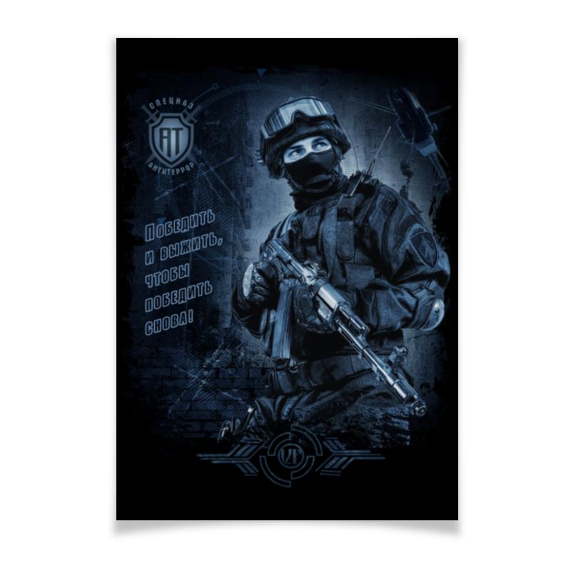 Printio Плакат A2(42×59) Победить и выжить
