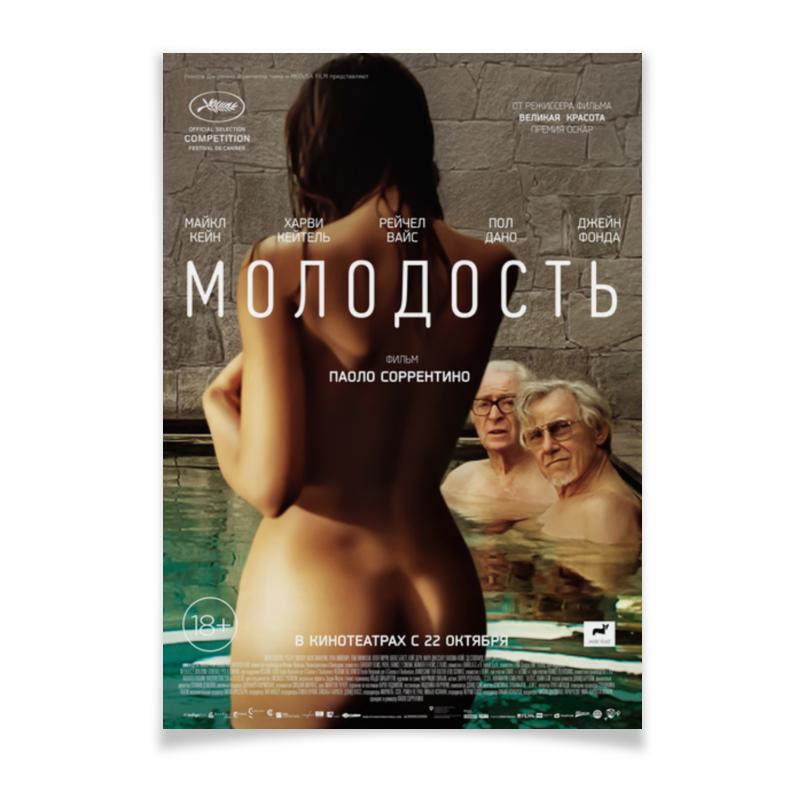 Printio Плакат A2(42×59) Молодость / youth